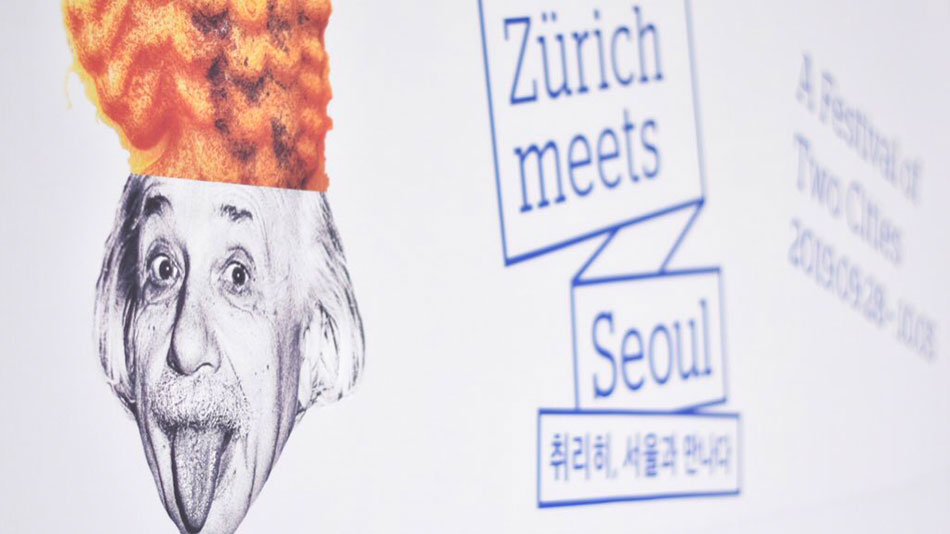 <p>&ldquo;Z&uuml;rich meets Seoul &ndash; A Festival of Two Cities&rdquo;, organized by the Canton and City of Zurich, Zurich Tourism, and the Zurich universities, clearly positions Zurich as a lively center for science, innovation and culture. (Picture: Priska Feichter)</p>